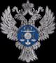 Управление Федерального казначейства по Курской области